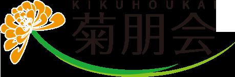大阪総合保育大学 大阪城南女子短期大学 図書館